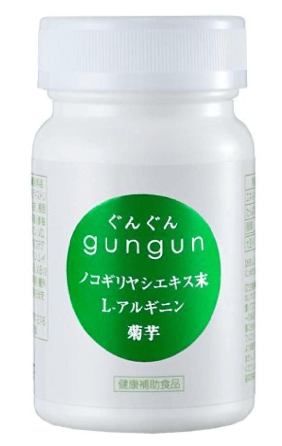 GUNGUNのイメージ