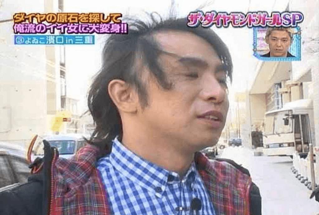 よゐこ 濱口優さんのイメージ