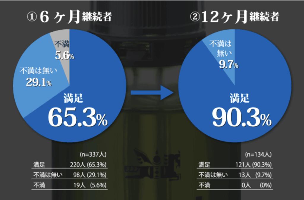 %e3%82%b9%e3%82%af%e3%83%aa%e3%83%bc%e3%83%b3%e3%82%b7%e3%83%a7%e3%83%83%e3%83%88-2016-10-07-1-26-52