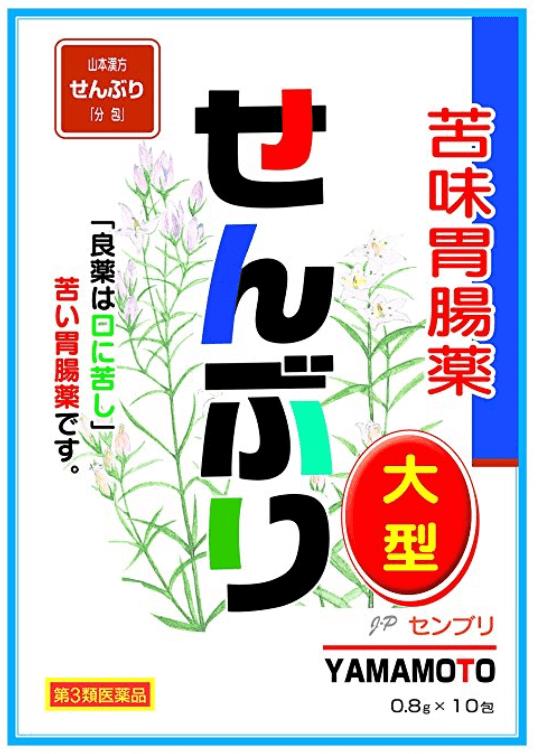 日局 センブリのイメージ width=