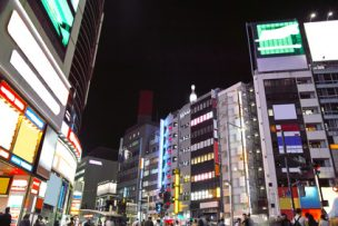 渋谷でAGA・薄毛治療ができるおすすめのクリニック2選