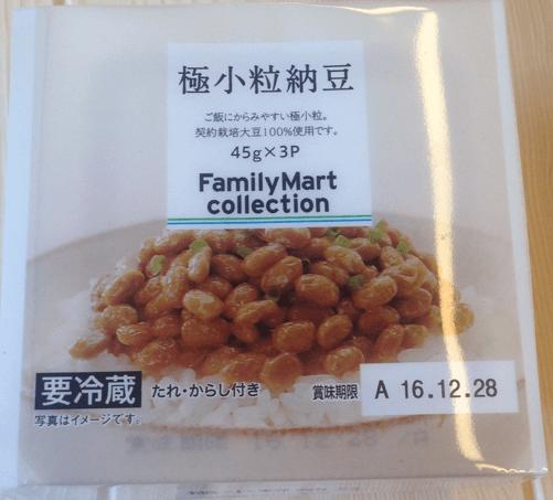 極小納豆のイメージ