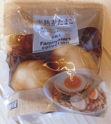 半熟煮卵のイメージ