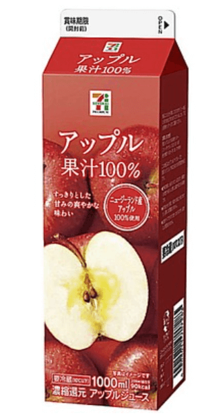 りんごジュースのイメージ