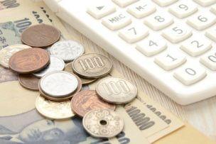 徹底比較でわかるプロペシアの価格と最安で購入するポイント集