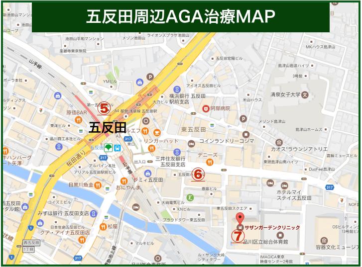 五反田周辺AGA治療MAP