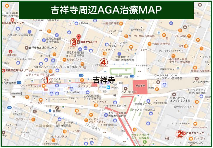 吉祥寺周辺AGA治療MAP