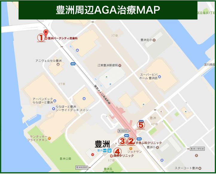 豊洲周辺AGA治療MAP