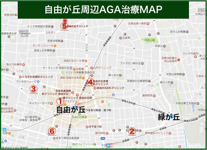自由が丘駅周辺AGA治療MAP