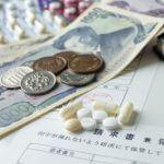 AGA治療は保険適用になるの?プロが教える治療費を安く抑えるコツ