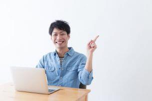 プロが選んだおすすめのAGAブログ5選と情報収集の2つの方法