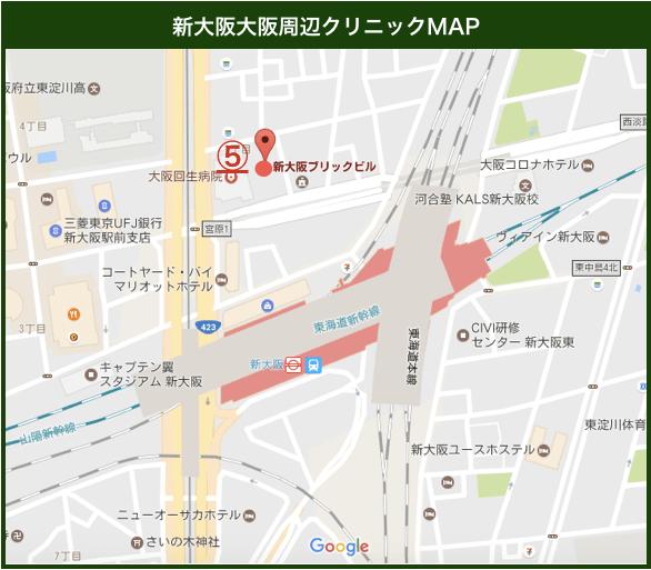 新大阪周辺クリニックMAP