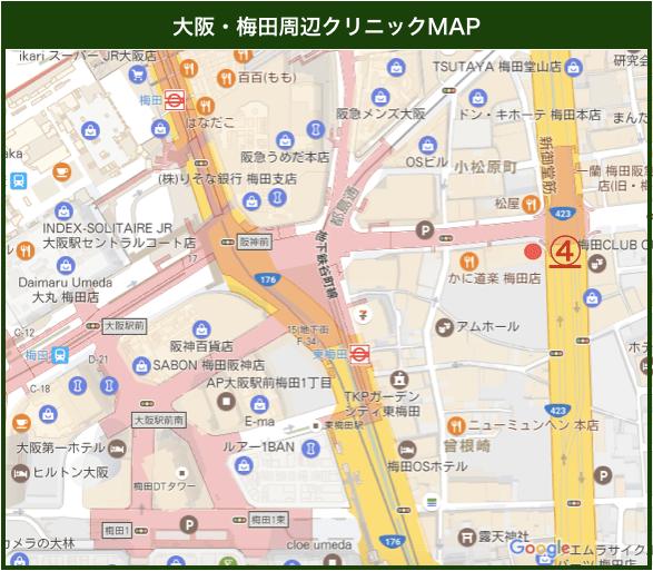 大阪・梅田周辺クリニックMAP