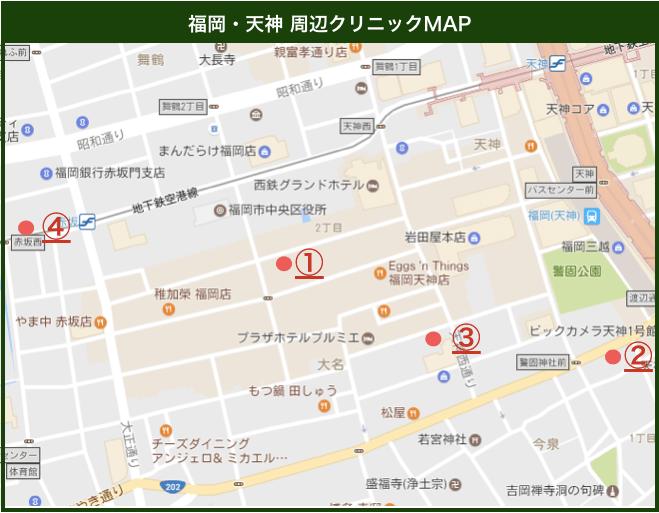 福岡・天神周辺クリニックMAP