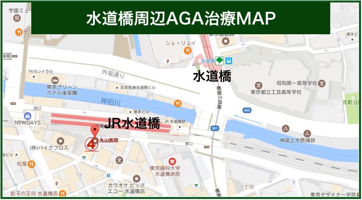 水道橋周辺AGA治療MAP