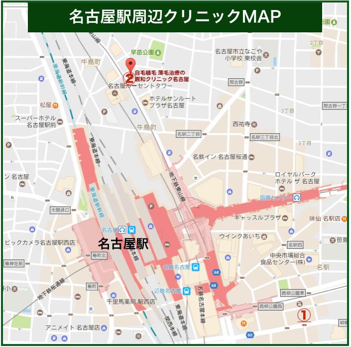 名古屋駅周辺クリニックMAP