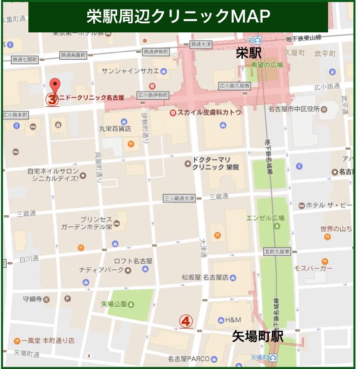 栄駅周辺クリニックMAP
