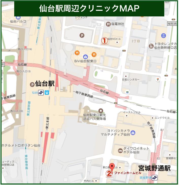 仙台駅周辺クリニックMAP