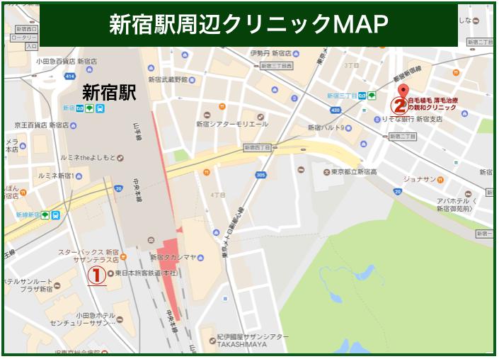 新宿周辺クリニックMAP
