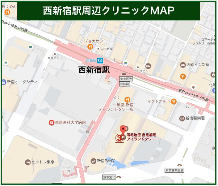 西新宿周辺クリニックMAP