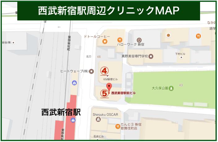 西武新宿駅周辺クリニックMAP
