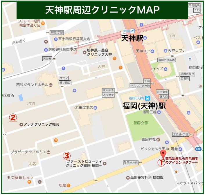 天神駅周辺クリニックMAP