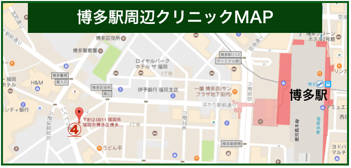 博多駅周辺クリニックMAP