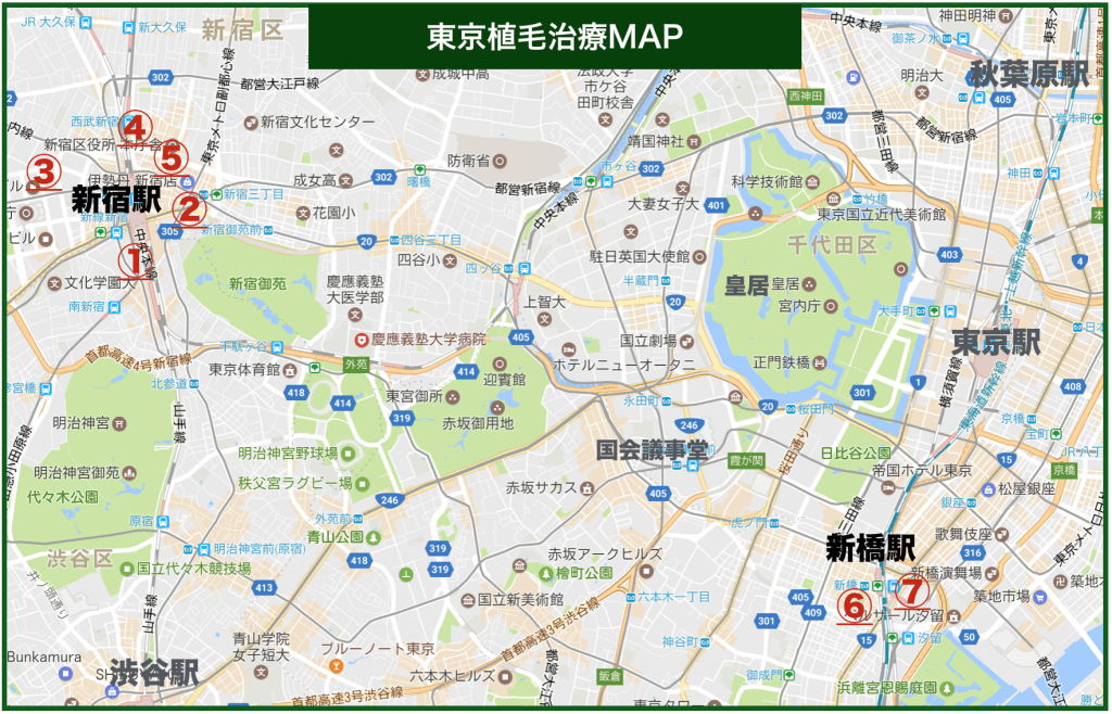 東京植毛治療MAP