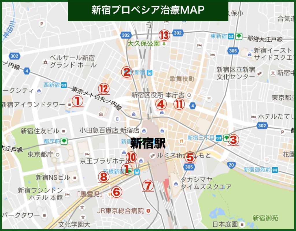 新宿プロペシア治療MAP