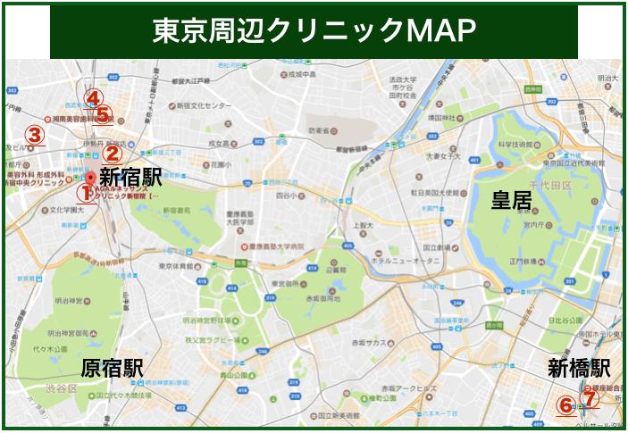 東京周辺クリニックMAP