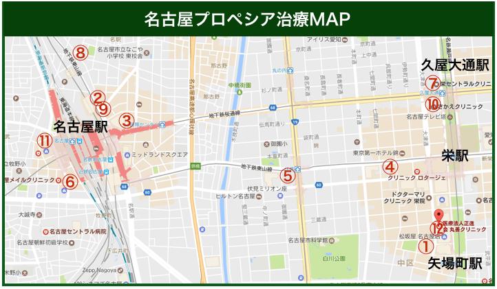 名古屋プロペシア治療MAP