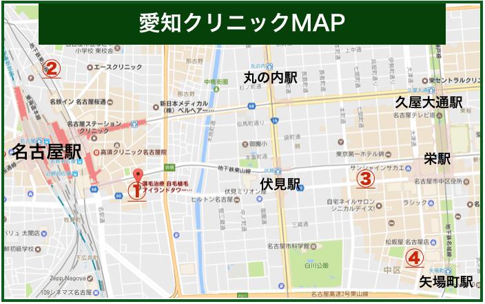 愛知クリニックMAP