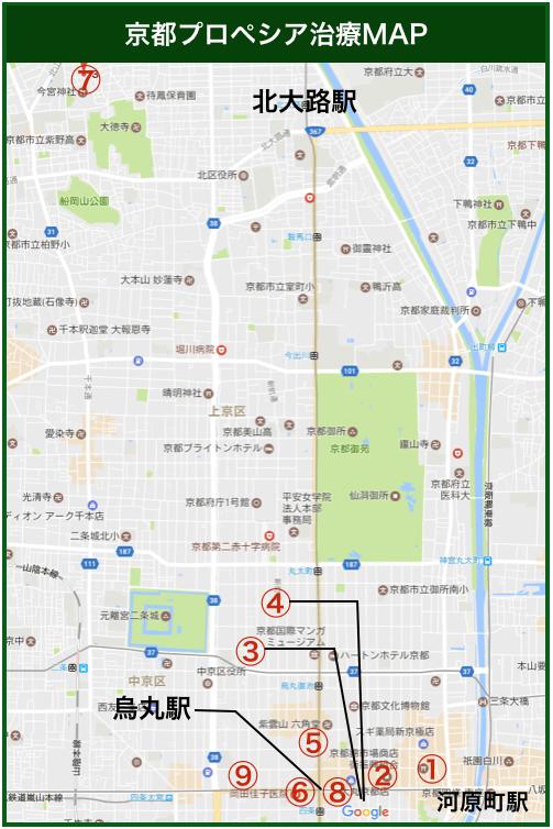 京都プロペシア治療MAP