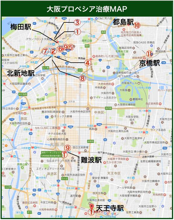 大阪プロペシア治療MAP