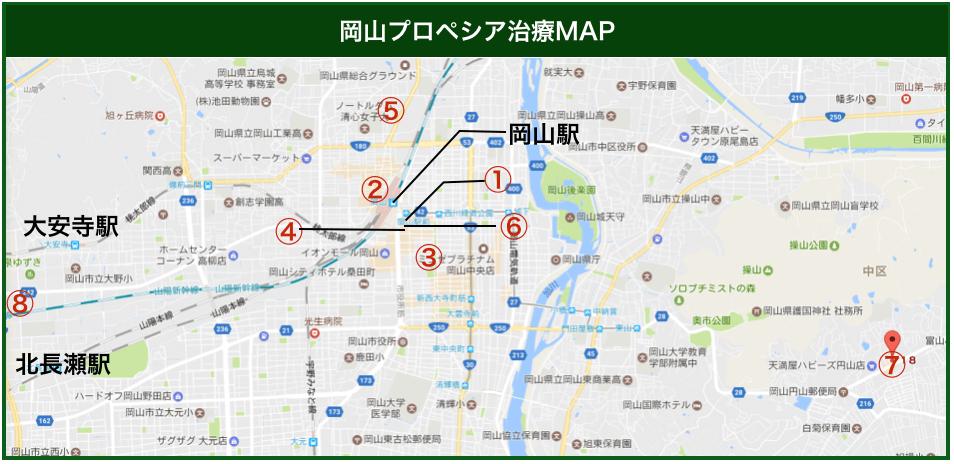 岡山プロペシア治療MAP