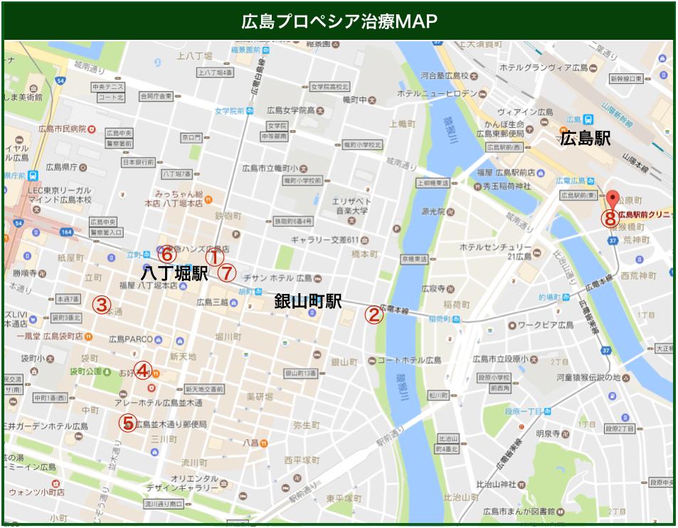 広島プロペシア治療MAP