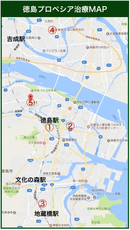 徳島プロペシア治療MAP