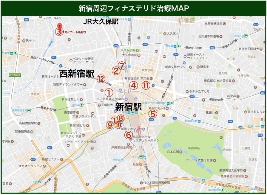 新宿周辺フィナステリド治療MAP