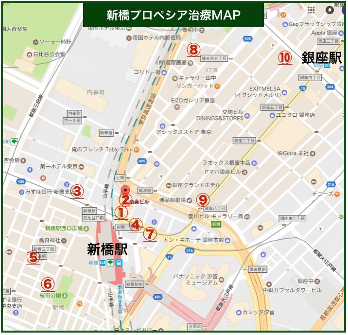 新橋プロペシア治療MAP