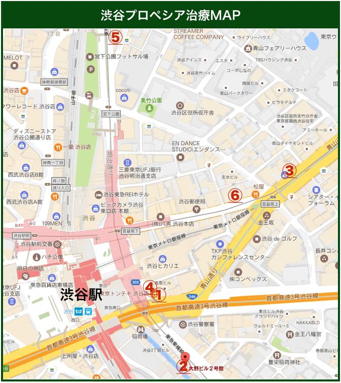 渋谷プロペシア治療MAP