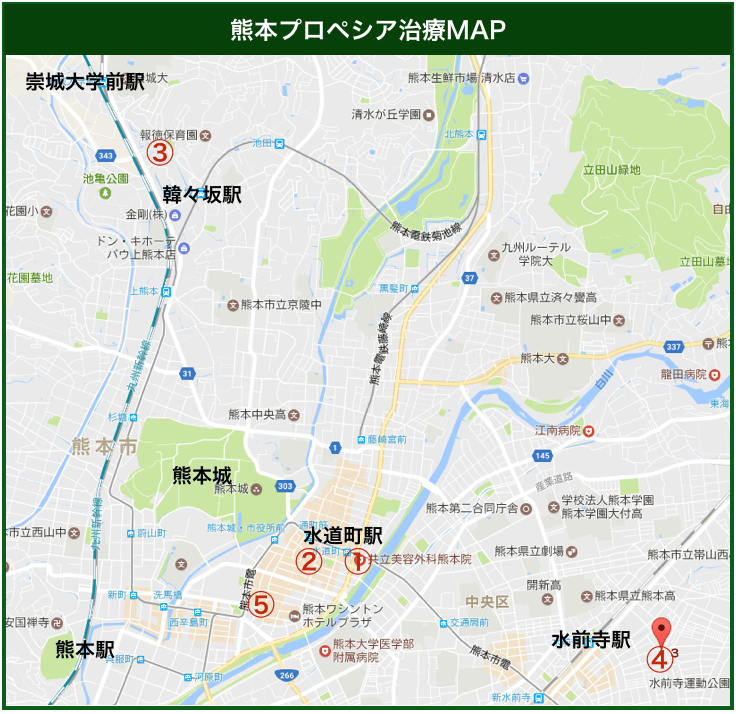熊本プロペシア治療MAP