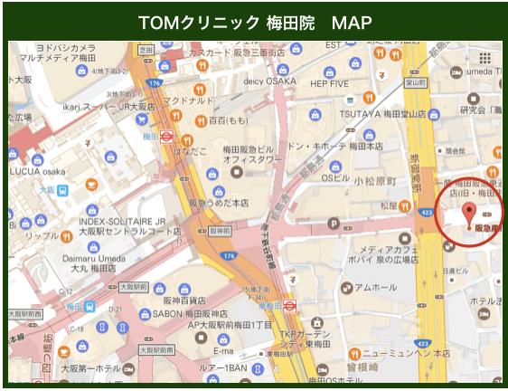 TOMクリニック梅田院のMAP