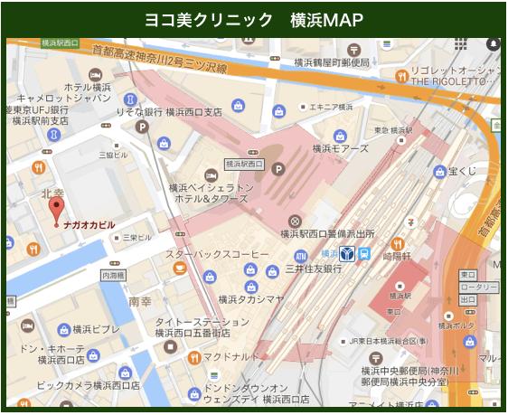 ヨコ美クリニックの地図