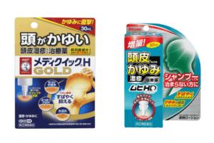 頭皮のかゆみ用の市販薬のイメージ