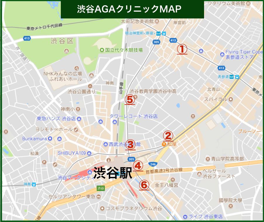 渋谷AGAクリニックMAP