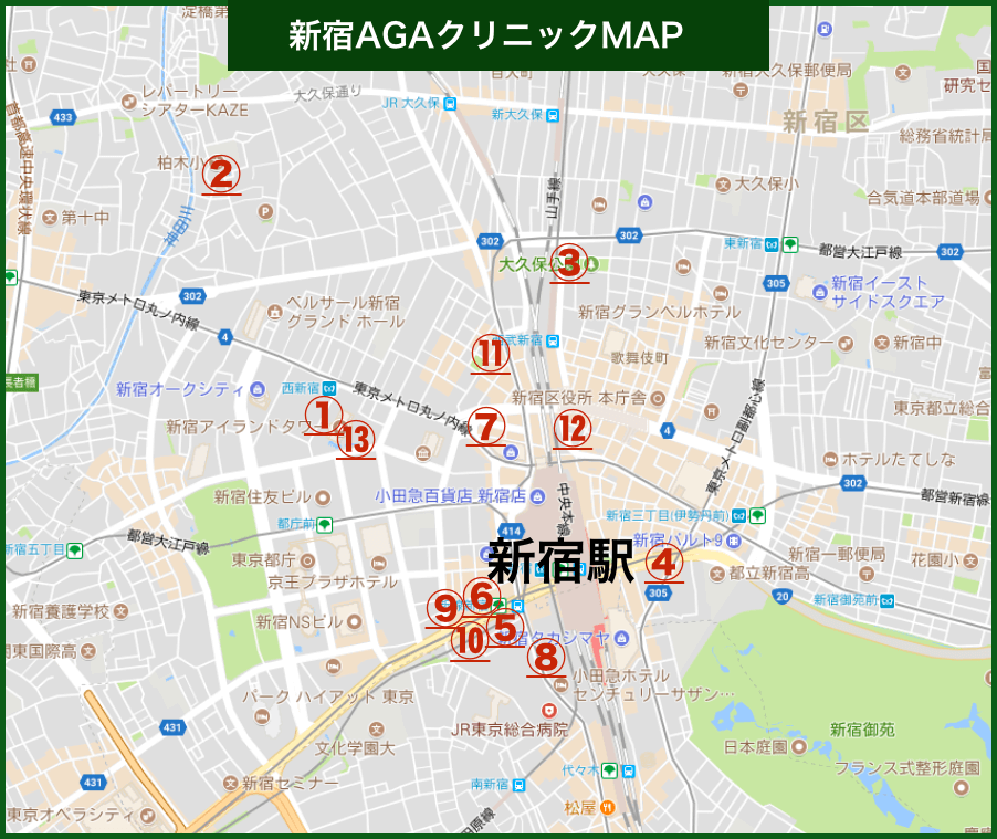 新宿AGAクリニックMAP