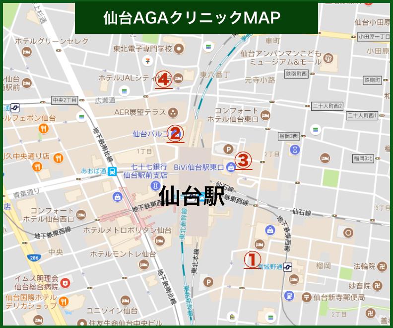 仙台AGAクリニックMAP