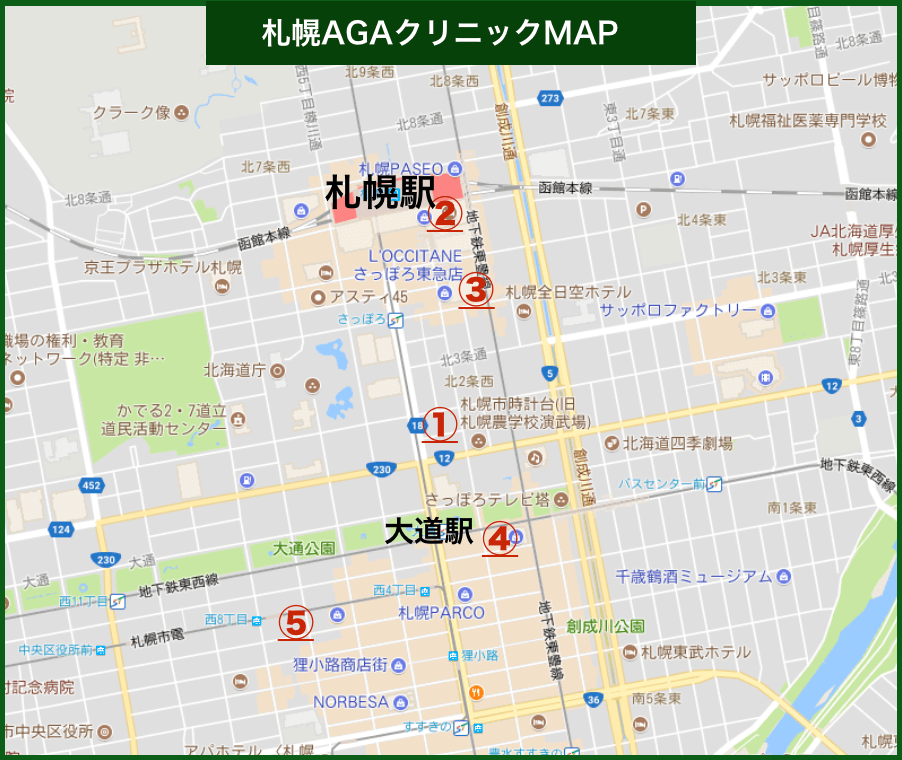 札幌AGAクリニックMAP