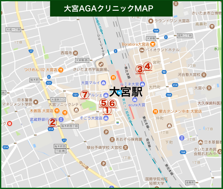 大宮AGAクリニックMAP