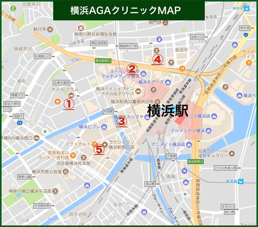 横浜AGAクリニックMAP